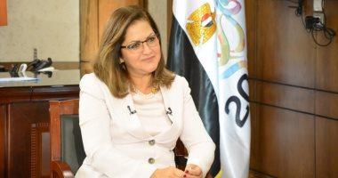 وزيرة التخطيط: انتهاء فترة الاكتتاب بصندوق التعليم الخيرى بتغطية 1.1 مرة