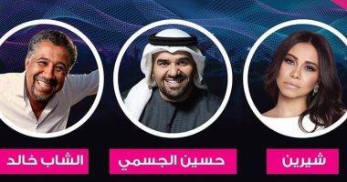 شيرين والجسمى والشاب خالد في حفل غنائى واحد الخميس المقبل