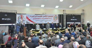 """""""زراعة كفر الشيخ"""" تحتفل باليوبيل الذهبى تحت شعار """"إرادة الماضى وإدارة المستقبل"""""""