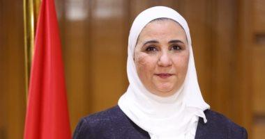 وزيرة التضامن: إصدار اللائحة التنفيذية لقانون الجمعيات الأهلية قريبًا
