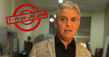 كواليس الصراع على التمويل بين معتز مطر وأيمن نور في قناة الشرق الإرهابية