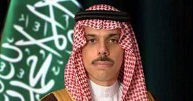 السعودية نيوز |                                              وزير الخارجية السعودى يؤكد التزام بلاده بتعزيز الأمن الخليجى