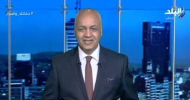 """صدى البلد: فتح تحقيق لتناول برنامج """"حقائق وأسرار"""" التطوير بالتليفزيون المصرى"""