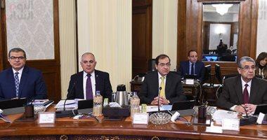 فيديو .. أول حضور للوزراء الجدد باجتماع الحكومة الأسبوعى