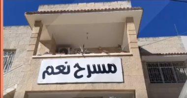 محاولة هدم مسرح تاريخى أثرى فى فلسطين وبناء برج سكنى مكانه.. اعرف الحكاية