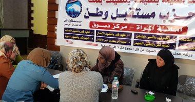 """""""أنتى عظيمة"""".. مبادرة جديدة لدعم المرأة المصرية بكفر الشيخ"""
