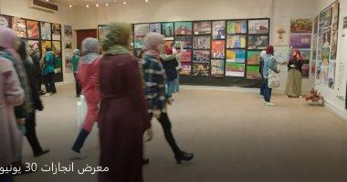 إعلام فنون تطبيقية بحلوان تفتتح معرض إنجازات ثورة 30 يونيو.. فيديو