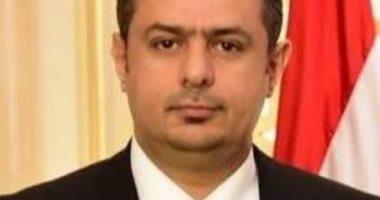 رئيس الوزراء اليمنى: على المجتمع الدولى معاقبة الحوثيين لتفادى كارثة صافر