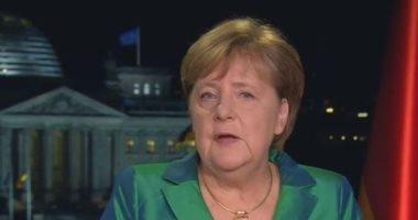 قمة الاتحاد الأوروبى تفشل فى الاتفاق على الميزانية