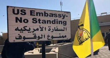 كتائب حزب الله فى العراق : لن نقتحم السفارة الأمريكية فى بغداد