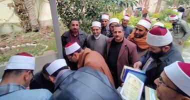 الأوقاف تطلق معرض اليوم الواحد للأئمة بمحافظة بنى سويف