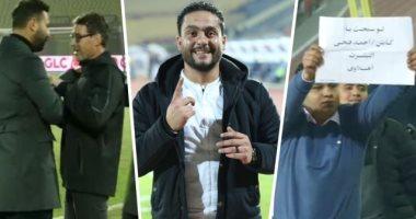 الدكش يكشف سبب انفعال فيلر علي ميدو وسر غضب عبدالحفيظ