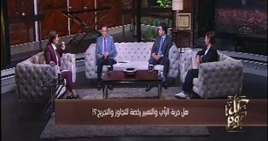كرم جبر: الأحزاب تظهر وقت الانتخابات لتطالب بجزء من الكعكة السياسية