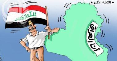 كاريكاتير صحيفة عراقية.. العراق أكبر من الفصائل المتفرقة