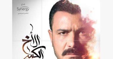 """تعرف على مواعيد عرض مسلسل """"الأخ الكبير"""" لـ محمد رجب على cbc"""