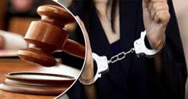 حبس ربة منزل بتهمة ممارسة الرذيلة مع نجل شقيقتها فى 15 مايو