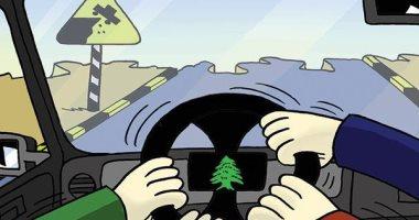 كاريكاتير صحيفة إماراتية..  يحذر من تصارع القوى السياسية بلبنان