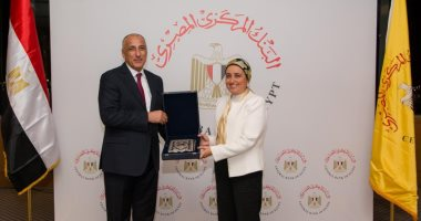البنك المركزى المصرى يكرم نائب المحافظ لبنى هلال