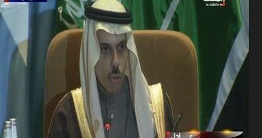 السعودية نيوز |                                              الخارجية السعودية: منح الثقة لحكومة الوحدة الوطنية فى ليبيا خطوة تاريخية