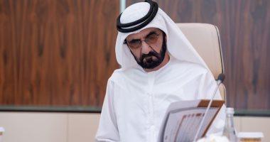 محمد بن راشد: الإمارات تشارك وتنضم لأكبر حدث إنسانى للقضاء على الفقر