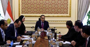 رئيس الوزراء يُتابع ترتيبات المشاركة المصرية فى معرض إكسبو 2020 بدولة الإمارات