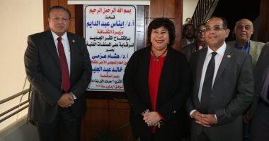 وزيرة الثقافة تفتتح المقر الرئيسى للرقابة على المصنفات الفنية بعد التطوير