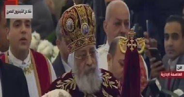 البابا تواضروس يصل إلى كاتدرائية ميلاد المسيح لحضور قداس عيد الميلاد