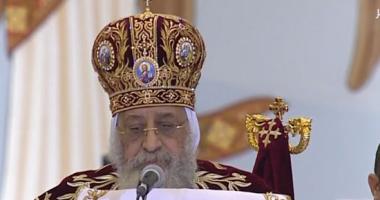 """البابا تواضروس مهنئا الأقباط بعيد الرسل: """"ارفع يا رب الوباء عن بلادنا"""""""