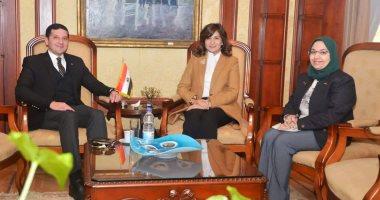 الهجرة: وحدة للمستثمرين بالخارج لتسهيل إجراءات تنفيذ مشروعاتهم بمصر