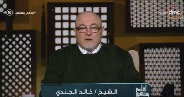 الشيخ خالد الجندى يهنئ الأقباط بأعياد الميلاد ويؤكد على وحدة المصريين ..فيديو