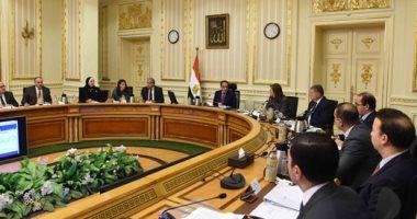 الحكومة تعلن إنشاء البورصة المصرية للسلع للعمل على إيجاد سوق منظم للتداول