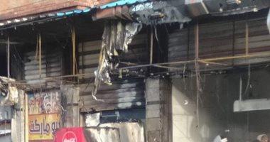 صور.. حريق بـ 3 محالات بمدينة الحامول بسبب ماس كهربائى