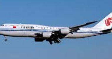 الصين: طائراتنا لن تحلق فوق إيران والعراق بسبب التوتر