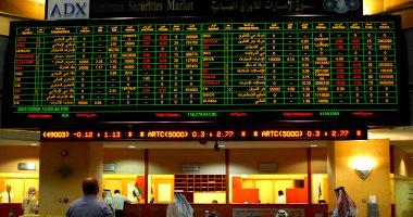 "بورصات الخليج خضراء بآخر جلسات شهر رمضان..و""دبي"" تربح 49 مليون درهم"