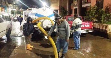 هطول أمطار خفيفة على مدن محافظة الغربية