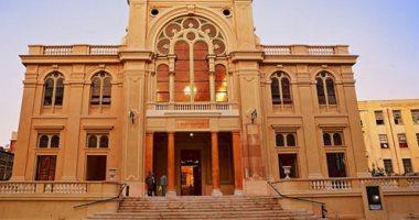 وكالة إيطالية تبرز إعادة فتح المعبد اليهودى فى الإسكندرية