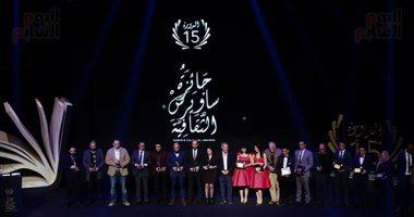 هل يتم تأجيل حفل توزيع جوائز مسابقة ساويرس بسبب تداعيات كورونا؟
