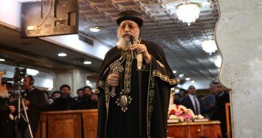 البابا تواضروس يترأس قداس عيد الغطاس بالاسكندرية.. الأحد