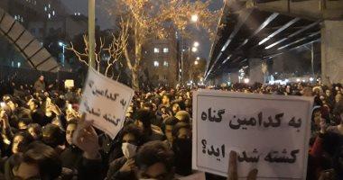 لماذا خرجت الاحتجاجات من جامعات إيران ضد إسقاط طائرة أوكرانية؟.. فيديو