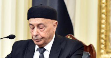عقيلة صالح يدعو الاتحاد الأوروبى لدعم تثبيت وقف إطلاق النار وتحييد عوائد النفط بليبيا