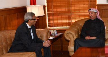 رئيس المحكمة الدستورية البحرينية يؤكد أهمية تطوير العلاقات الدستورية مع مصر