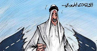 كاريكاتير صحيفة كويتية.. فوضى الانفلات المرورى