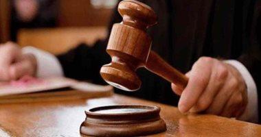 تأجيل محاكمة متهم بإحداث عاهة مستديمة لمواطن لـ12 سبتمبر