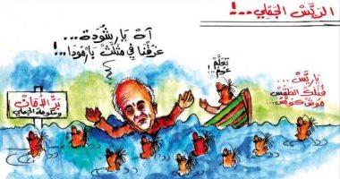 كاريكاتير صحيفة تونسية.. رئيس الحكومة المكلف غرقان فى مثلث برمودا
