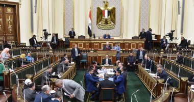 البرلمان يوافق نهائيا على تغليظ العقوبات على الازواج الممتنعين عن دفع النفقة