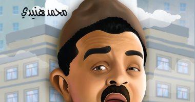 أحدث إصدارات دار نهضة مصر فى معرض القاهر للكتاب.. منها كتاب لـ محمد هنيدى