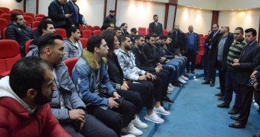 تعرف على المنتخبات المشاركة في مونديال اليد مصر 2021
