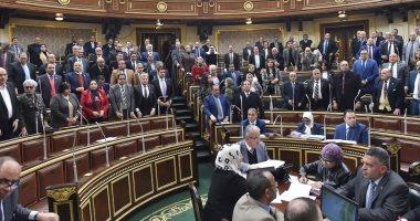 البرلمان يوافق نهائيا على أيلولة نسبة من أرصدة الحسابات والصناديق الخاصة للموازنة