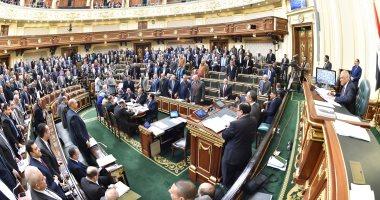 اعرف أبرز  اختصاصات هيئة الدواء المصرية بعد تشكيل مجلس إدارتها
