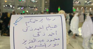 نشوى مصطفى تؤدى مناسك العمرة وتدعو بالرحمة لـ17 فنان راحل.. تعرف عليهم